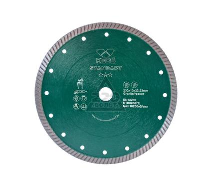 Круг алмазный KEOS DBS03.125