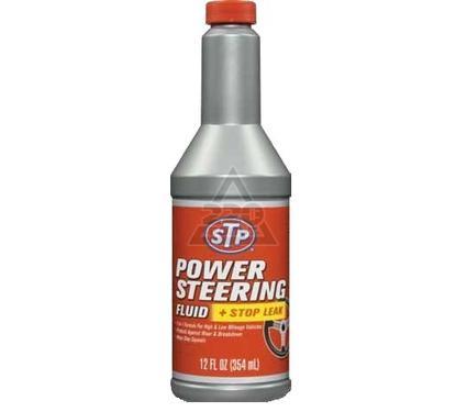Жидкость STP 66046