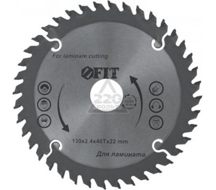 Круг пильный твердосплавный FIT 37780