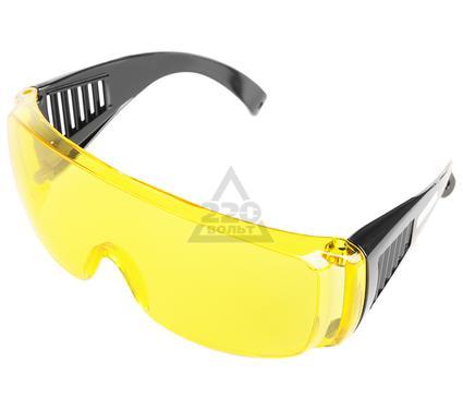 Очки защитные CHAMPION C1008