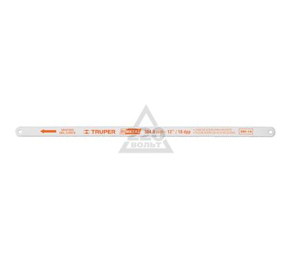 Полотно для ручной ножовки TRUPER SBI-18
