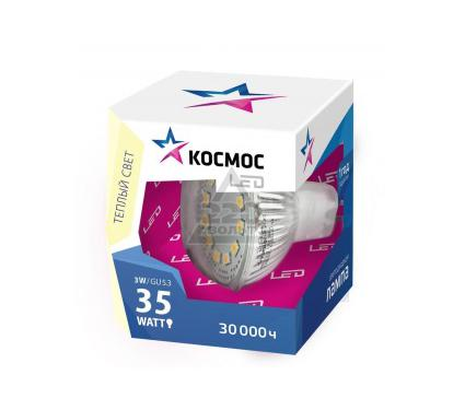 Лампа светодиодная КОСМОС LED JCDR 7Вт 220В GU5.3 4500К