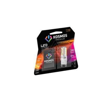 Лампа светодиодная КОСМОС premium LED 3Вт G9 3000К
