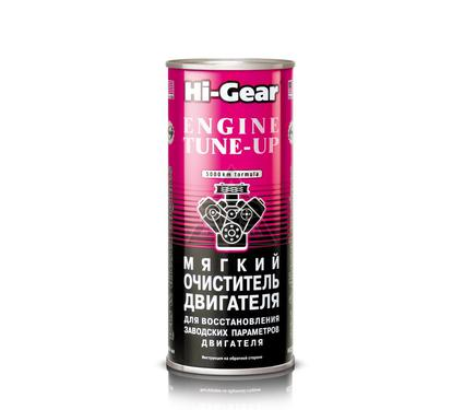 Очиститель HI GEAR HG2207