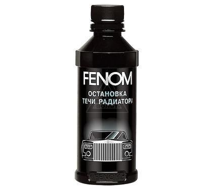 Антитечь FENOM FN260