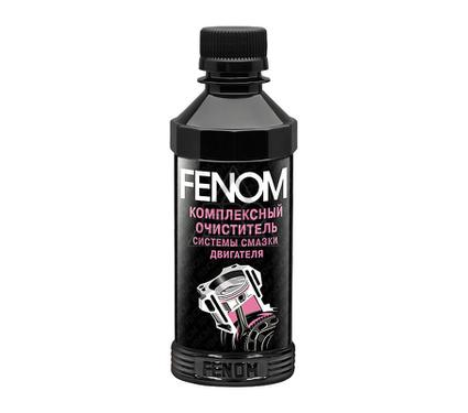 Очиститель FENOM FN093