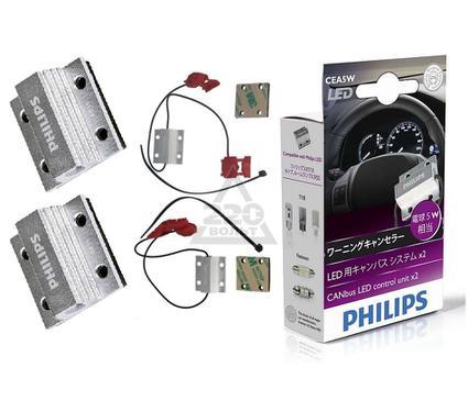 Лампа автомобильная PHILIPS 12956X2