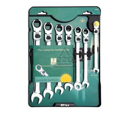 Набор ключей SATA 09043