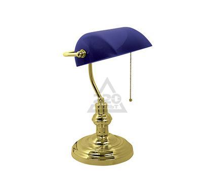 Лампа настольная HOROZ ELECTRIC HL090BLU