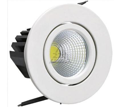 Светильник HOROZ ELECTRIC HL6731LMCH65