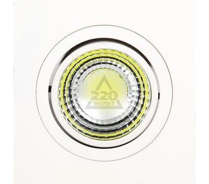Светильник HOROZ ELECTRIC HL6701LW27