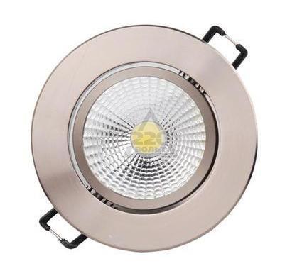 Светильник HOROZ ELECTRIC HL699LW27