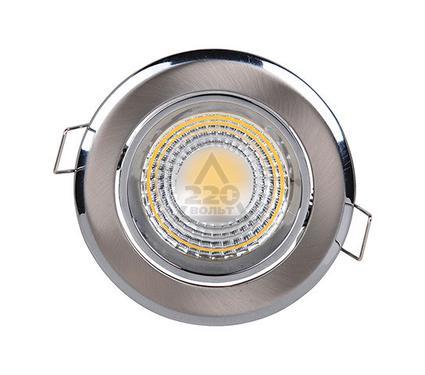 Светильник HOROZ ELECTRIC HL698LW65