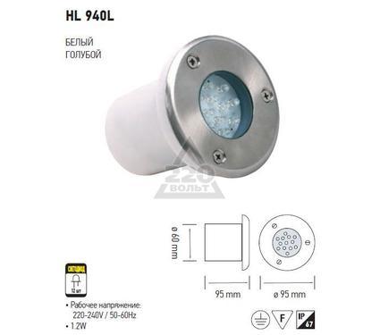 Светильник грунтовый HOROZ ELECTRIC HL940L
