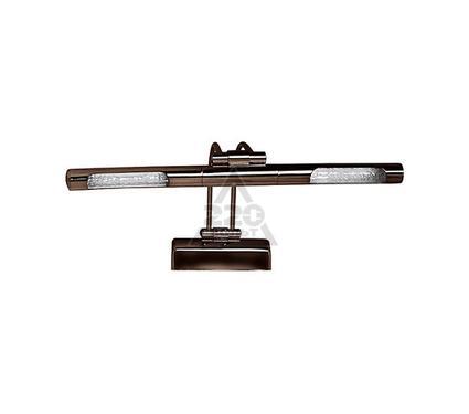 Подсветка для картин HOROZ ELECTRIC HL652TTB