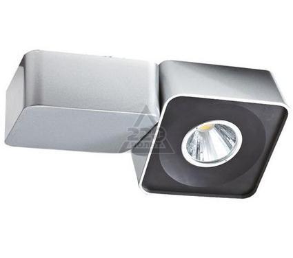 Светильник HOROZ ELECTRIC HL826L23W4200