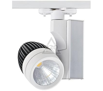 Светильник HOROZ ELECTRIC HL831LWH