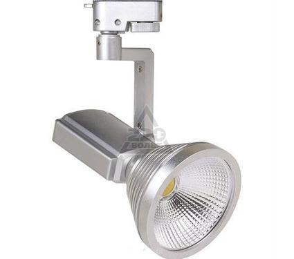 Светильник HOROZ ELECTRIC HL824LSIL