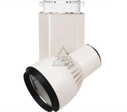 Светильник HOROZ ELECTRIC HL820LBL