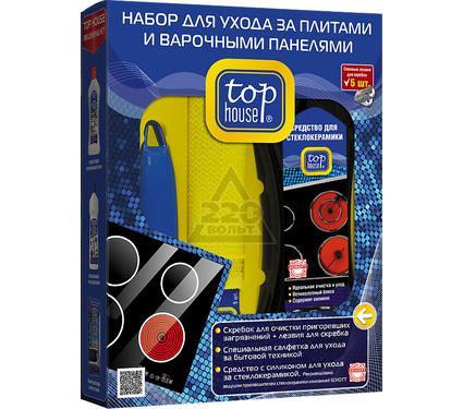 Набор TOP HOUSE 391435