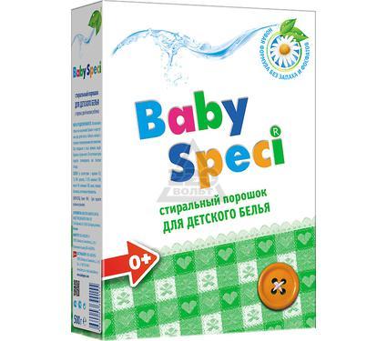 Порошок стиральный BABYSPECI 390155
