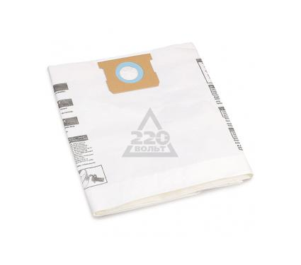 Мешок SHOP VAC 9066229