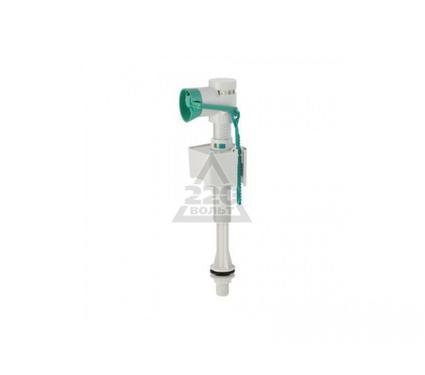 Клапан AXA 136.731.00.1