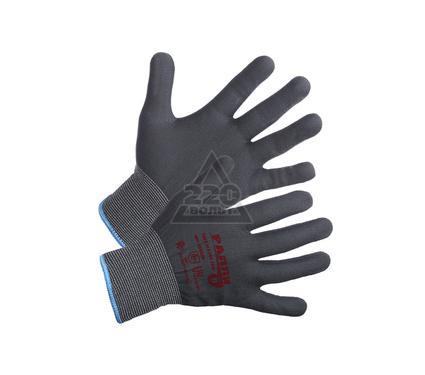 Перчатки AMPARO Ралли