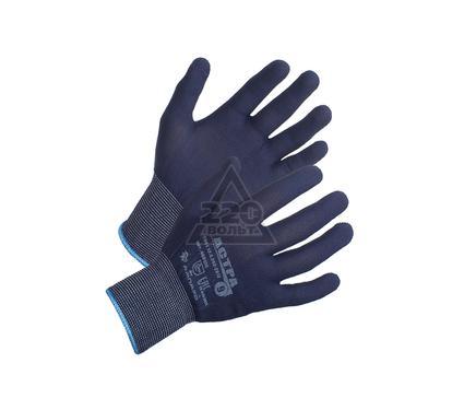 Перчатки AMPARO Астра