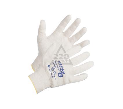 Перчатки ХБ AMPARO Регби