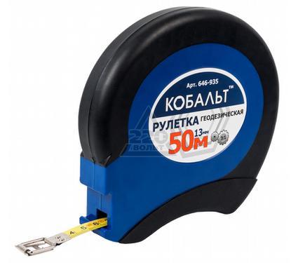 Рулетка КОБАЛЬТ 646-935