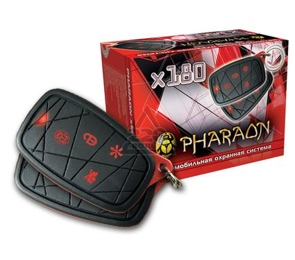 Сигнализация PHARAON X180