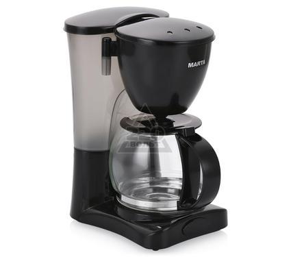 Кофеварка MARTA MT-2110