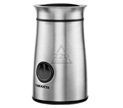 Кофемолка MARTA MT-2166
