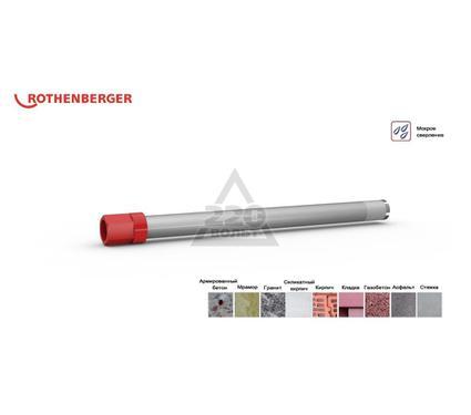 Коронка алмазная ROTHENBERGER FF41060