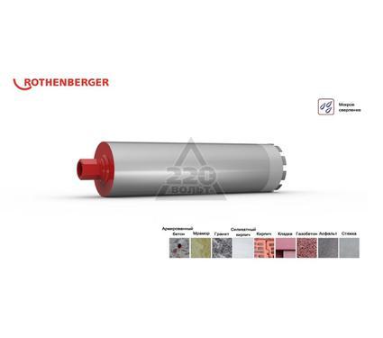 Коронка алмазная ROTHENBERGER FF41160