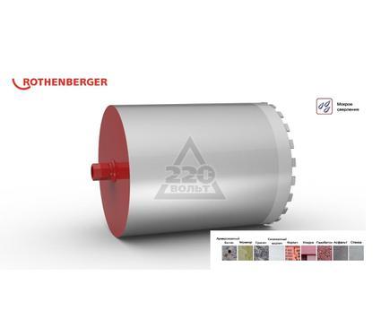 Коронка алмазная ROTHENBERGER FF41398