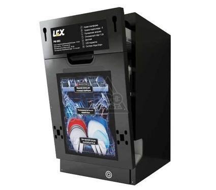 Встраиваемая посудомоечная машина LEX PM 4563