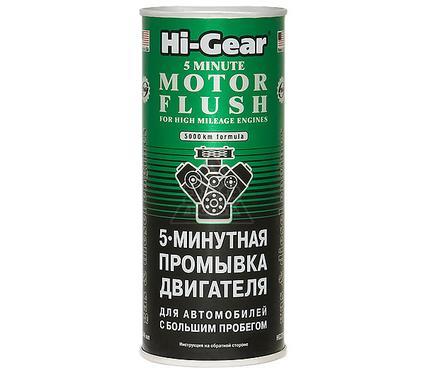 Промывка HI GEAR HG2204