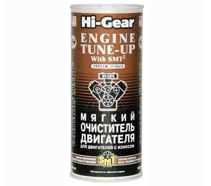 Очиститель HI GEAR HG2206