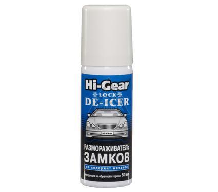 Размораживатель HI GEAR HG6096