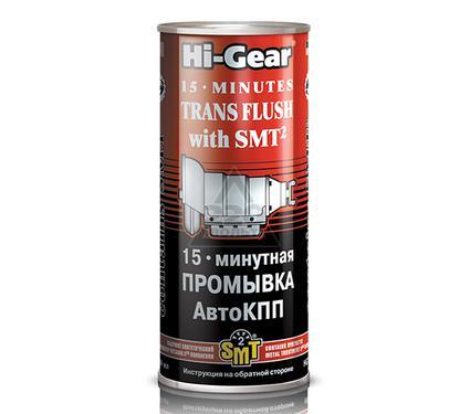 Промывка HI GEAR HG7006