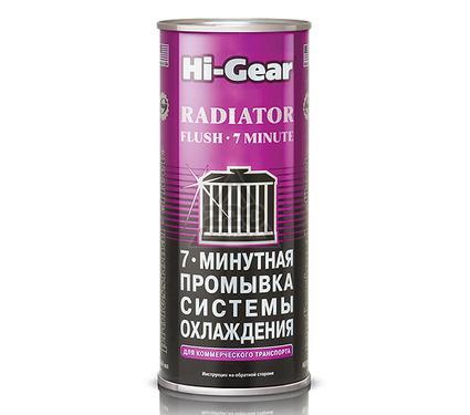 Промывка HI GEAR HG9017