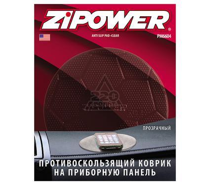 Коврик ZIPOWER PM6604
