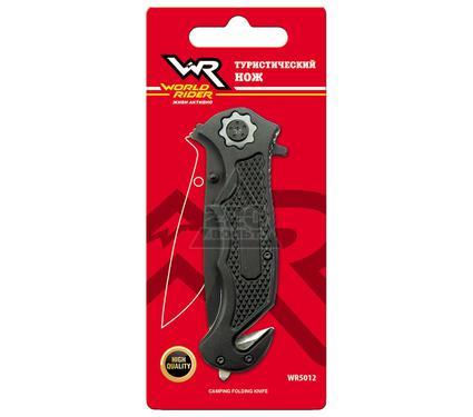 Нож WORLD RIDER WR5012