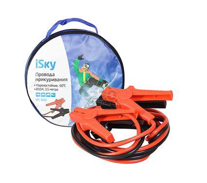 Провода прикуривания iSky iBC-800