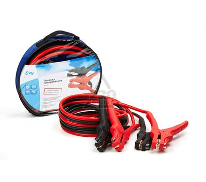 Провода прикуривания iSky iBC-1000L