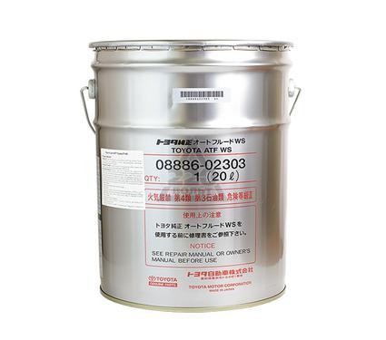 Жидкость TOYOTA 08886-02303