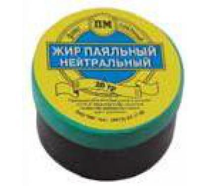 Жир паяльный FIT 200017