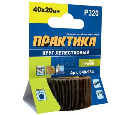 Круг Лепестковый Торцевой (КЛТ) ПРАКТИКА 648-984